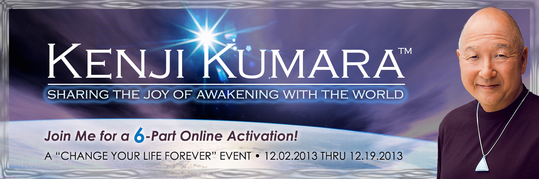 Kenji Kumara Web Site Banners