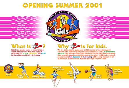 Kids2 Daycare