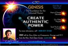 Heart of Genesis eMailer